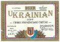 """""""Вінницький пивзавод""""АТ  Українське UA-02-VNC-12-UKR-K-93-04-006"""