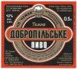 Добропільський пивзавод (Чумак ПП) Добропільське темне UA-05-DBP-05-DTE-X-99-02-002