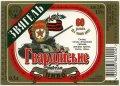 """""""Новоград-Волинський пивзавод""""ВАТ  Гвардійське UA-06-NVV-07-GVA-K-99-06-002"""