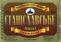Івано-Франківський пивзавод Станіславське UA-09-YVF-12-STY-K-95-06-002