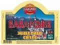 """Малорязанцеве  """"Баварія"""" приватна пивоварня  Баварське UA-13-MLR-05-BAW-P-99-06-002"""