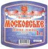 """Малорязанцеве """"Баварія"""" приватна пивоварня Московське UA-13-MLR-05-MOS-P-99-08-002"""
