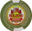 """Іллічівськ """"Holding"""" приватна пивоварня Баварское UA-16-YLL-05-BAW-Z-09-11-004"""