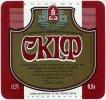 """""""Ізюмська пивоварна компанія""""АТ Скіф UA-21-YZM-08-SKI-K-94-10-002"""