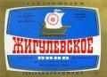 Киівський пивзавод №3 Жигулівське U2-11-KVV-39-ZYG-K-78-04-012