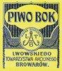 Львів Lwowskie Tow.Akc.Browarów S.A. Bok PL-14-LVV-11-BOK-K-xx-02-002