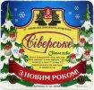 """""""Ізюмська пивоварна компанія""""АТ  Сіверське UA-21-YZM-08-SIC-K-94-12-002"""