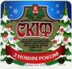 """""""Ізюмська пивоварна компанія""""АТ Скіф UA-21-YZM-08-SKI-K-94-12-002"""