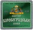 """""""Імперія С""""ВАТ Кіровоградське UA-12-KRV-07-KIR-K-83-14-002"""