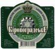 """""""Імперія С""""ВАТ Кіровоградське UA-12-KRV-07-KIR-K-83-18-002"""