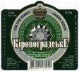 """""""Імперія С""""ВАТ Кіровоградське UA-12-KRV-07-KIR-K-83-18-004"""
