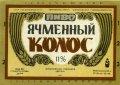 """Чернігів Чернігівський пивзавод """"Десна"""" U2-25-CHG-11-YAK-K-79-06-002"""