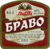 """Лисичанськ """"Лиспи""""ЗАТ Браво UA-13-LSC-09-BVO-K-99-06-004"""