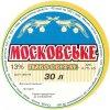 Малорязанцеве ПП Подкуйко М.В. Московське UA-13-MLR-03-MOS-Z-99-10-002