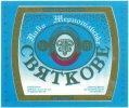 """Тернопіль """"Опілля"""" ВАТ Тернопільське Святкове UA-20-TRN-09-SVA-K-93-12-002"""