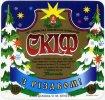 """""""Ізюмська пивоварна компанія""""АТ Скіф UA-21-YZM-08-SKI-K-94-12-004"""