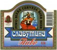 Славутський пивзавод Славутина UA-23-SLV-06-SVU-K-96-08-008