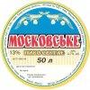 Малорязанцеве ПП Подкуйко М.В. Московське UA-13-MLR-03-MOS-Z-99-10-004