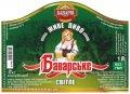 """Малорязанцеве  """"Баварія"""" приватна пивоварня  Баварське UA-13-MLR-05-BAW-P-99-08-006"""