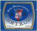 """Тернопіль """"Опілля"""" ВАТ Тернопільське Святкове UA-20-TRN-09-SVA-K-93-12-004"""