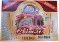 """Сєвєродонецьк """"Шале""""пивоварня Світле UA-13-SVR-05-SWI-P-99-04-010"""