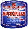"""Малорязанцеве """"Баварія"""" приватна пивоварня Московське UA-13-MLR-05-MOS-Z-99-08-004"""