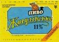 Тернопільський пивзавод №1 Жигулівське спеціальне UA-20-TRN-06-ZYS-K-87-04-014