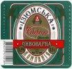"""""""Ізюмська пивоварна компанія""""ЗАТ  Сіверське UA-21-YZM-09-SIC-K-94-16-002"""
