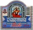 Славутський пивзавод Славутина UA-23-SLV-06-SVU-K-99-08-012