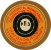 Донецьк Рутченківський пивзавод Етикетка U2-05-DNC-05-ETK-X-xx-01-001