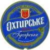 """Охтирський пивоварний завод""ПАТ Гусарське UA-19-OHT-09-GKE-K-xx-05-002"