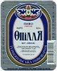 """Тернопіль """"Опілля""""ВАТ Опілля  UA-20-TRN-09-OPI-K-97-02-002"""